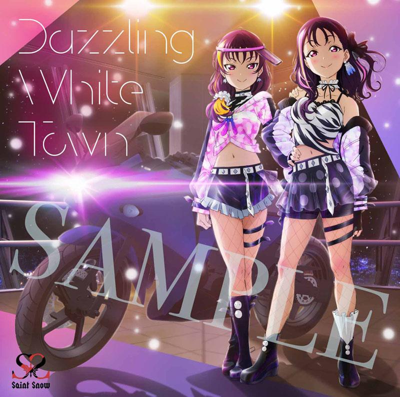 【❄️CD情報❄️】 8/19発売 Saint Snow 1st シングル「Dazzling White Town」 アニメーションPVの試聴動画が100万再生を突破👏👏   みなさま、ご試聴ありがとうございます❣️ お手元にCDが届くまでお待ちください❄️ #lovelive #SaintSnow