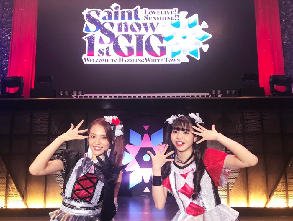 【#SaintSnow_Day2】 「Saint Snow 1st GIG」札幌公演Day.2終了しました❄ エンジェルメイトの皆さんのおかげで全公演無事に終了することができました