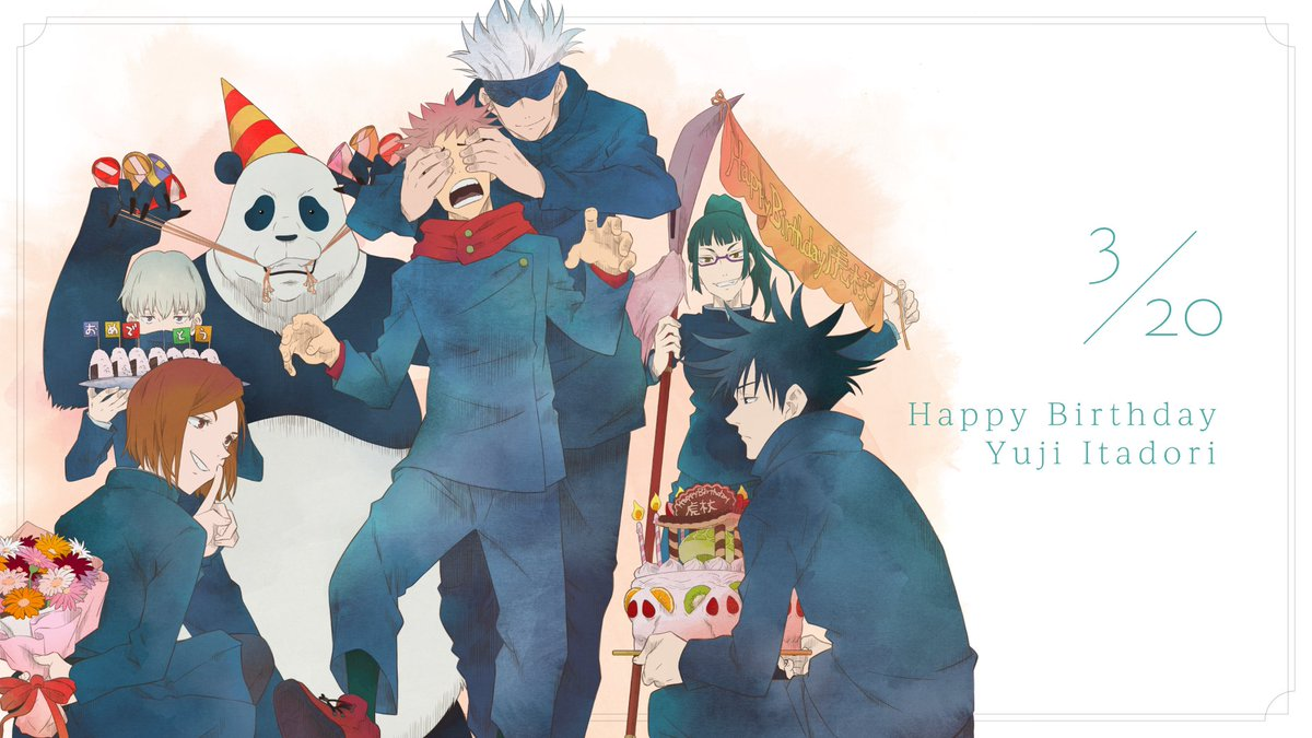 🎂HAPPY BIRTHDAY🎂  本日3月20日は『 #呪術廻戦 』虎杖悠仁の誕生日です