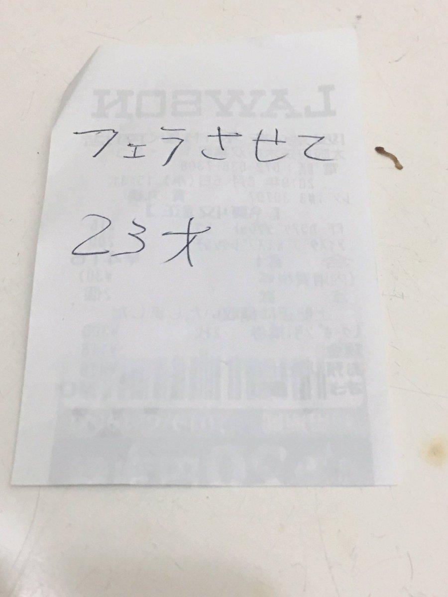 阪急 ハッテン 茨木 場
