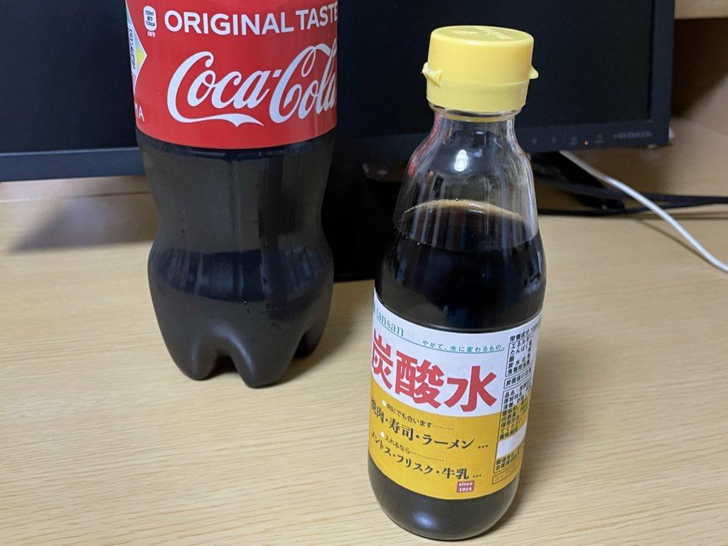 飲み過ぎ防止のために詰め替えボトルを作った  もう抵抗感しかない
