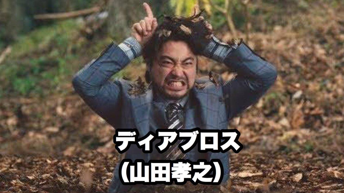 日本で実写版モンスターハンターを撮るならこのキャスティングにしたい