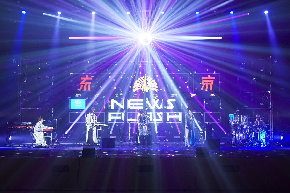 9月5日(土)、「東京事変 Live Tour 2O2O ニュースフラッシュ」の演目を収めた映像を、配信並びに映画館上映することが決定しました