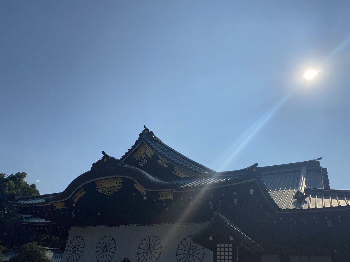 遠方のフォロワーの皆様のお気持ちと共に今、靖国神社に参拝いたしました