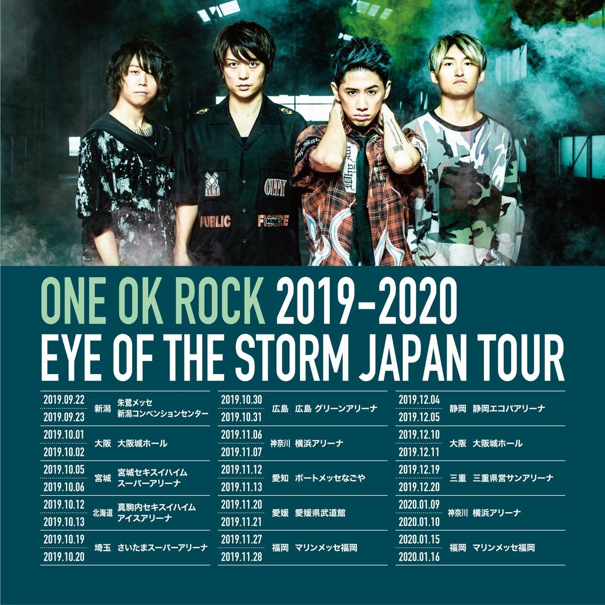 そんな彼らが、今年の9月より日本での全国アリーナツアーを開催することを発表!!