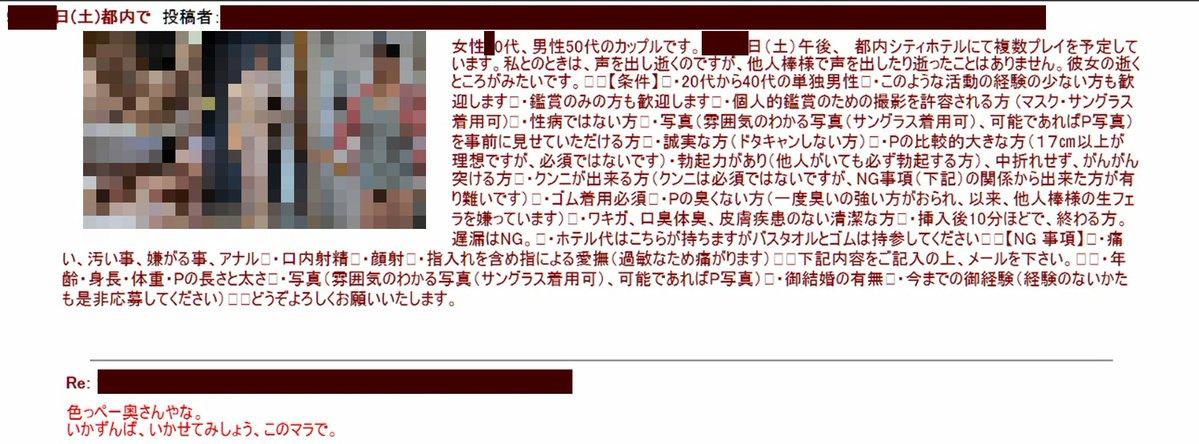 【閲覧注意】 僕の東大クビ事件でネットにデマを書き込んでいたパヨクの工作員、  その後の探偵による調査で一人はなんと  「東大の教授」 だった事実が発覚しました