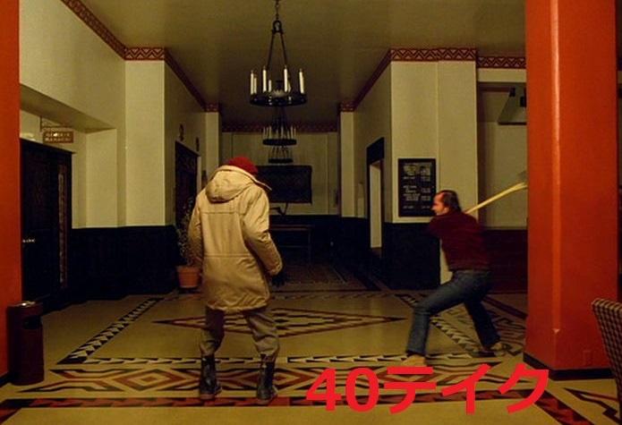 #レディ・プレイヤー1 に出てくる「シャイニング」は呪われたホテルに取り込まれた主人公が狂気に満ちていくストーリーだけど、1シーンを何十回何百回も撮り直して役者の身体・精神がおかしくなるまで追い込んだキューブリック監督が1番狂気に満ちていたというヤバイ名作映画  #金曜ロードショー
