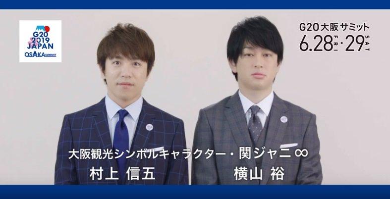27日(木)~30日(日)は大阪市内を中心に、大規模な交通規制を行う予定です
