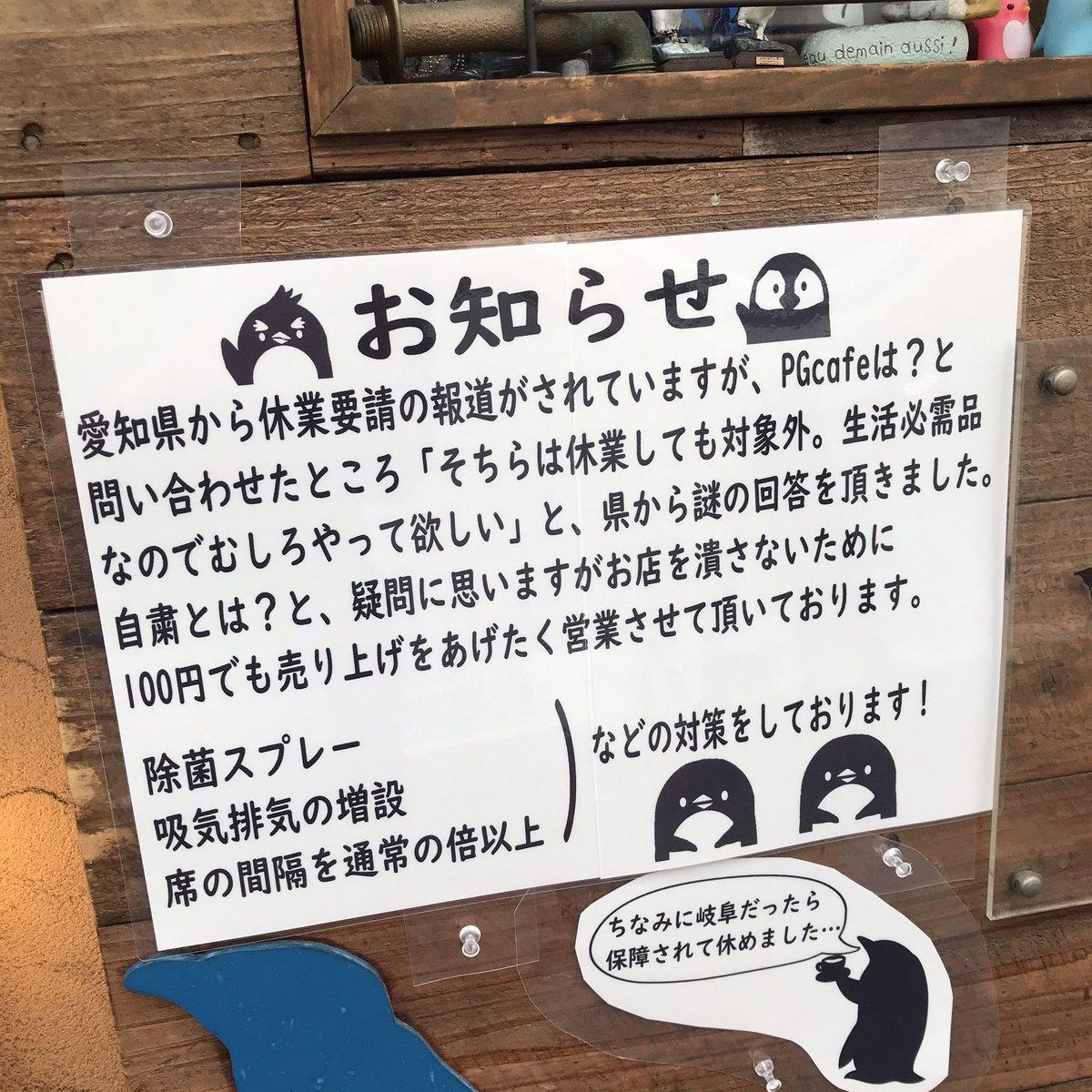 県からも市からも1円も助けてもらってません(・ω・)ノ
