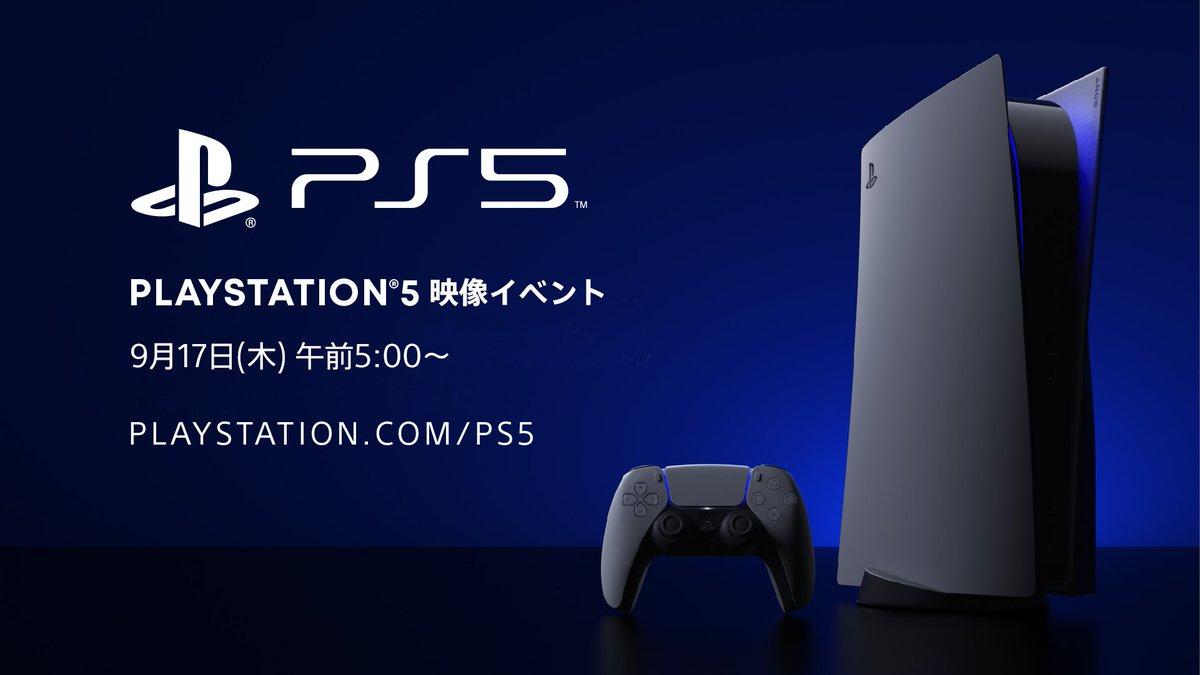 本日午前5時からPlayStation®5に関する映像イベントを配信します