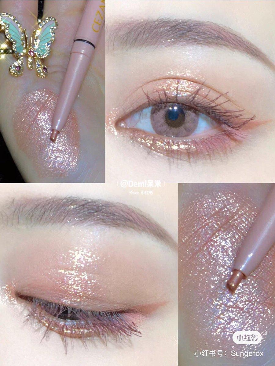 セザンヌのピンクライナーで涙袋作るのは有名だけどこれで眉の色を足したりグリッター感覚でまぶたの真ん中や目頭にのせても可愛い🌸