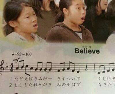音楽の教科書に載ってたこの子を覚えてる人はどのくらいいるのかな?