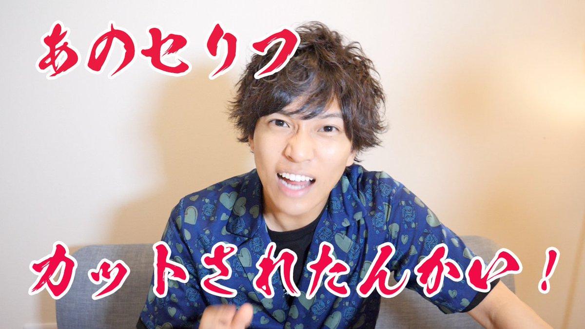 動画はこちら→ #りゅうちゅーぶ