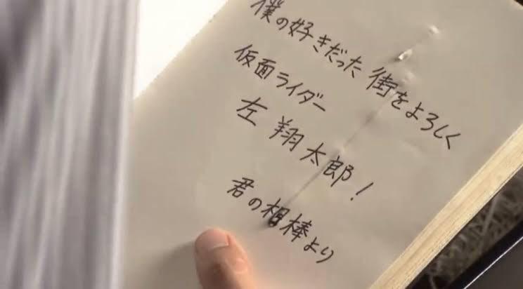#菅田将暉を許すな 最後のお別れにアドリブでメッセージを送り桐山漣さんを泣かせた菅田将暉を許すな