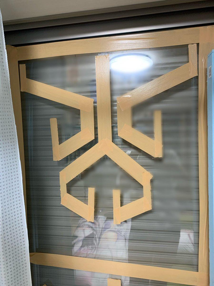 窓ガラス絶対割れない最強のテープ貼り方