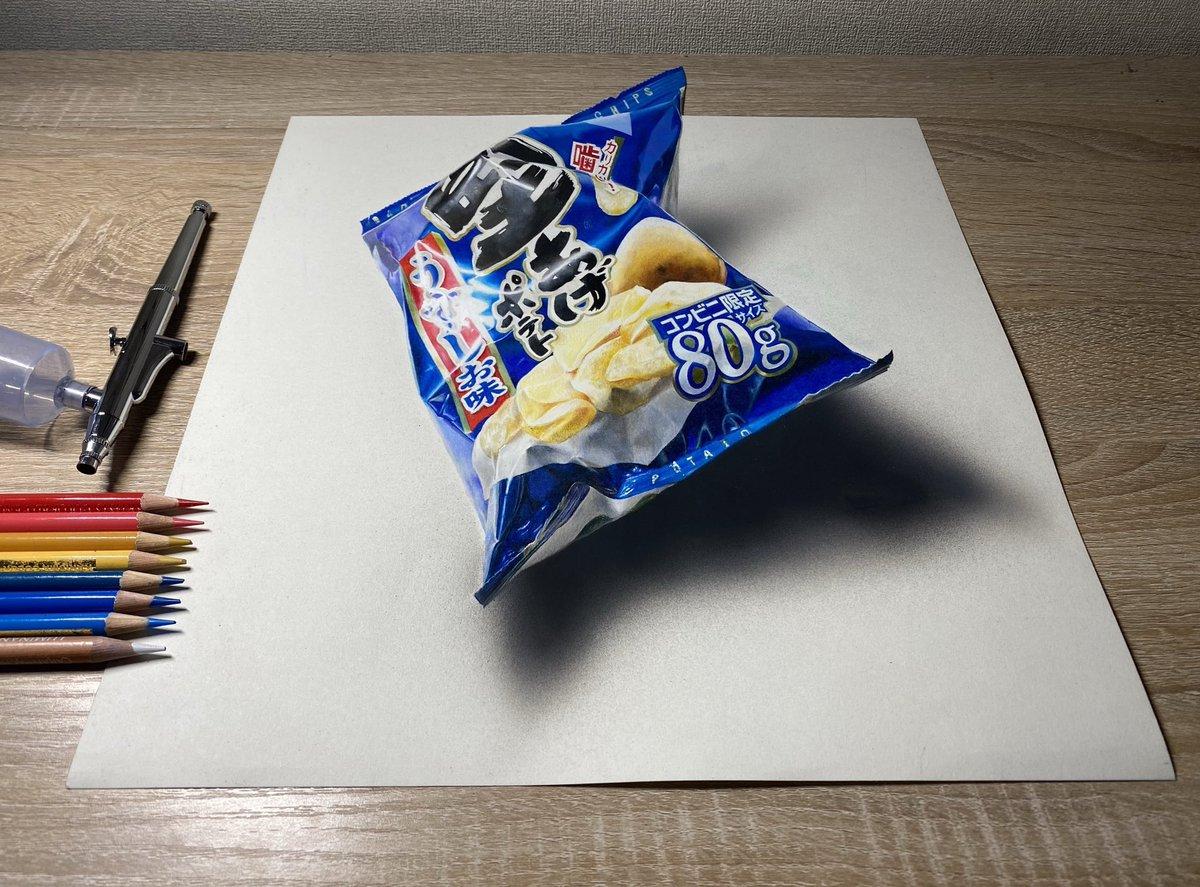 堅あげポテトの絵を描きました!!✍️