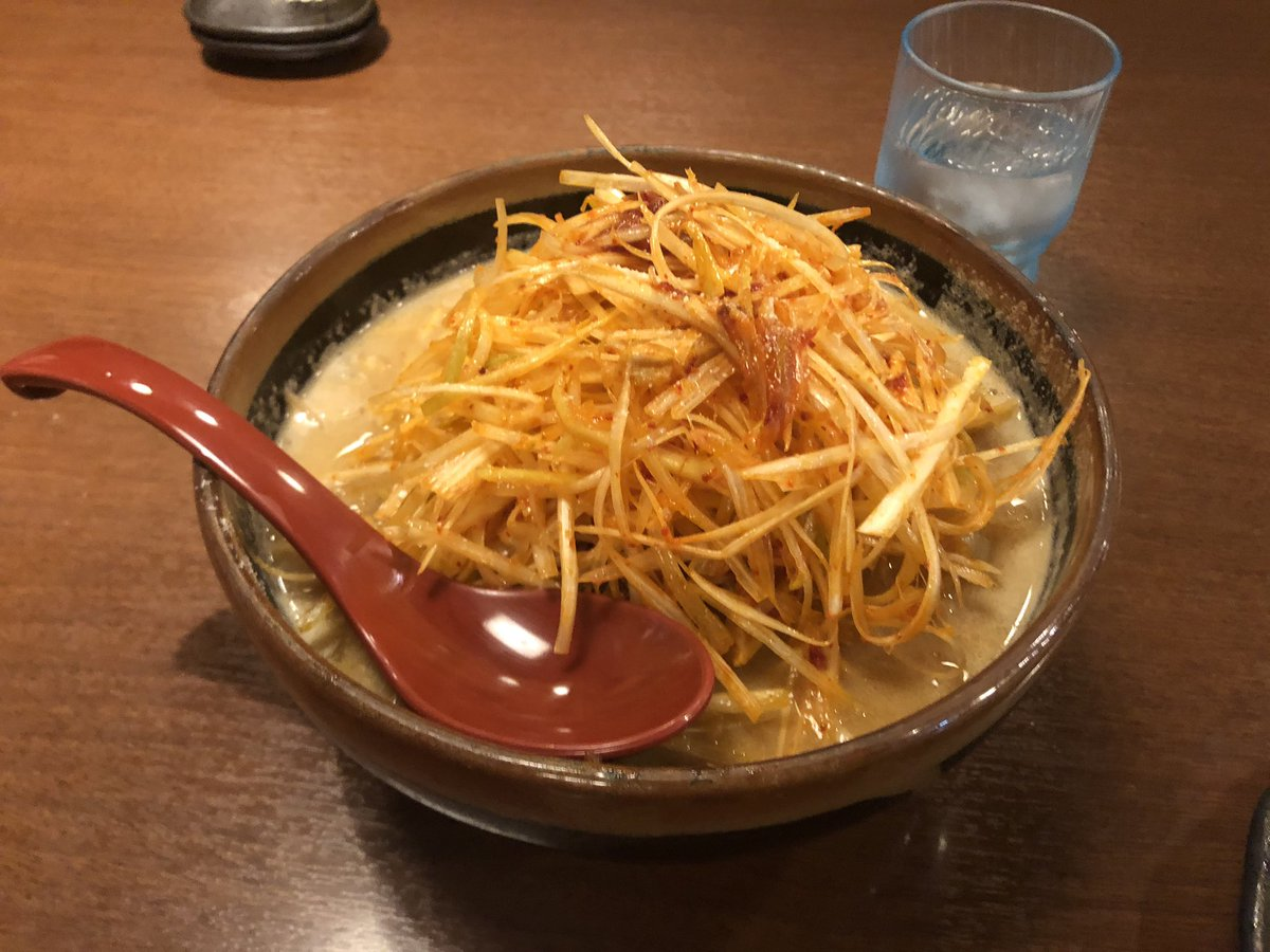 田所商店のラーメン久々に食べた 激ウマ‼️  #田所商店  #北海道味噌肉ネギラーメン  #薬膳  #ネギ臭