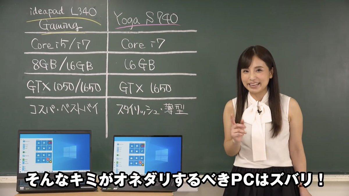 Lenovoの広告ひでぇwwwww