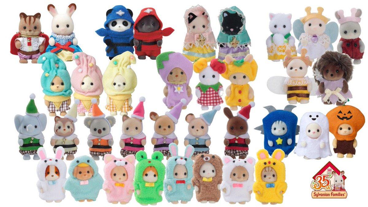 楽しいコスチュームを着た赤ちゃん人形が、なんと35種類