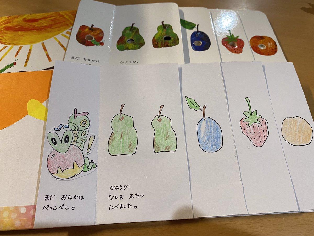 増田さん、3歳の息子がキャタピー好きになったので、絵本を作って見ました