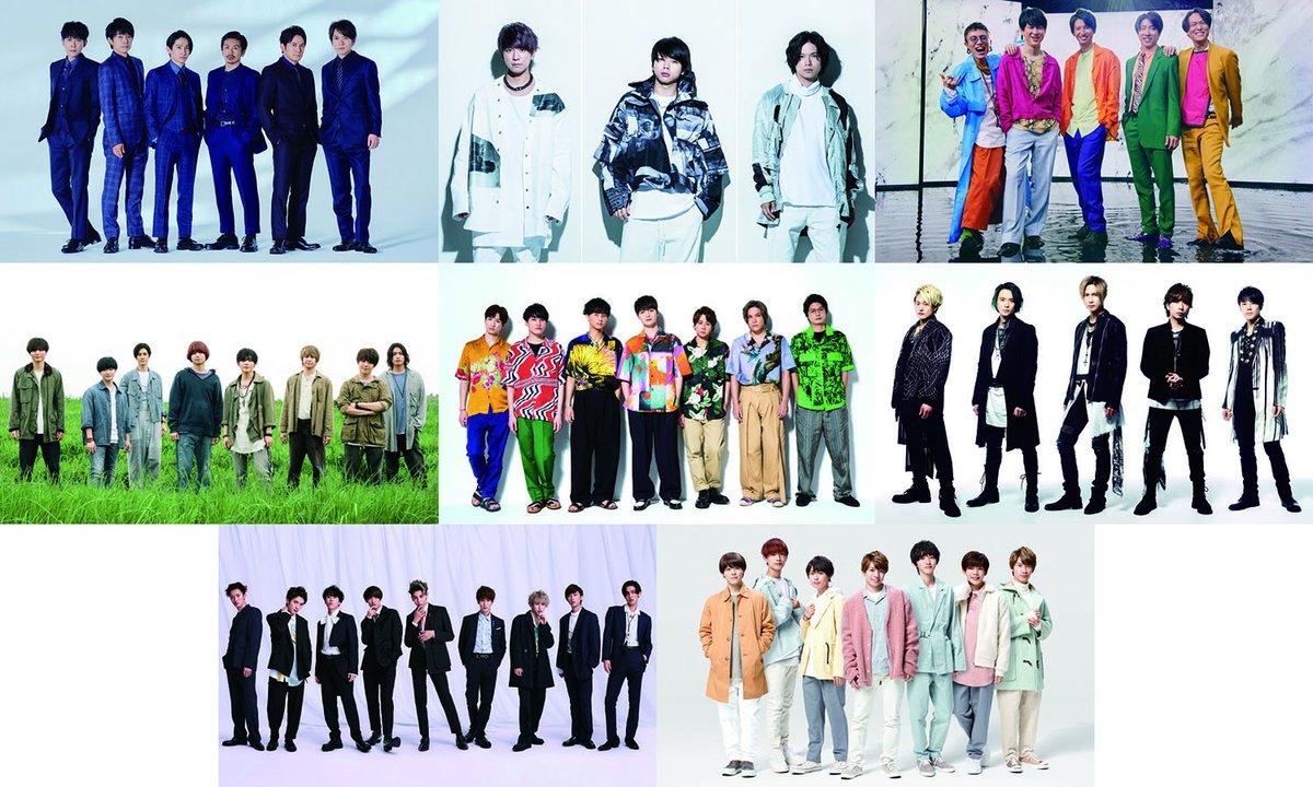 #テレ東音楽祭✨ 出演アーティスト第1弾発表  V6、NEWS、関ジャニ∞、Hey! Say! JUMP、Kis-My-Ft2、A.B.C-Zの出演が決定❗️ さらに、#SnowMan、 #なにわ男子 が初出演