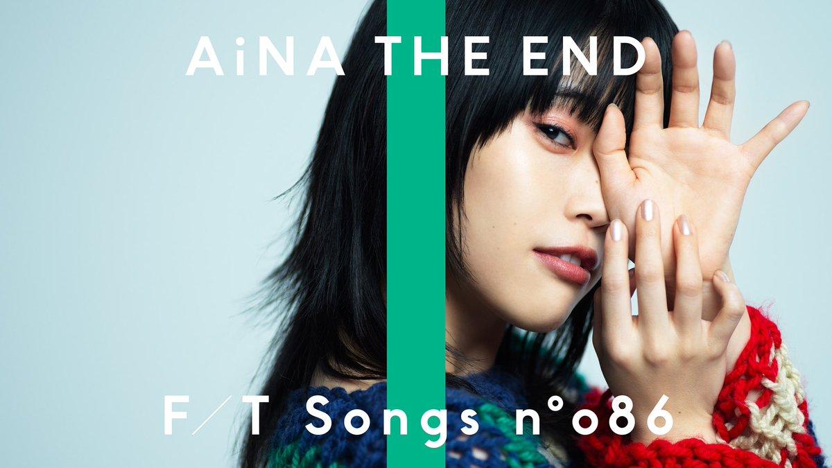 【#THEFIRSTTAKE】  - - -  No.86 #アイナ・ジ・エンド (@aina_BiSH ) - - -   2月に初のソロアルバム「THE END」をリリースする #アイナ・ジ・エンド が初登場