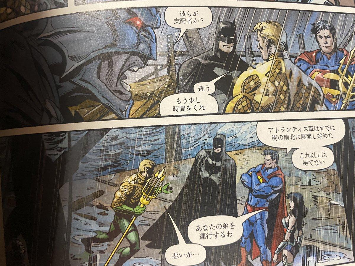 バットマンは何も言ってないのに…