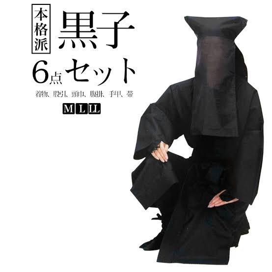 葬式用にこれを買う時が来たか? #黒マスク着用