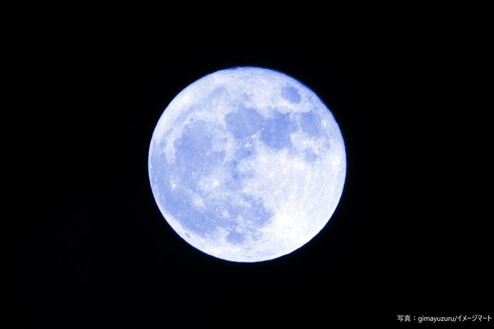 \🎃今年のハロウィンは満月🌕/ 今年のハロウィンは、今月2回目の満月 #ブルームーン です👻 ハロウィンの日が満月になるのは46年ぶりとのこと👀➡️ お月見をしながら、ハロウィンを楽しむのもいいですね🐺🌕  #お月見ハロウィン🎃 #お家ハロウィン