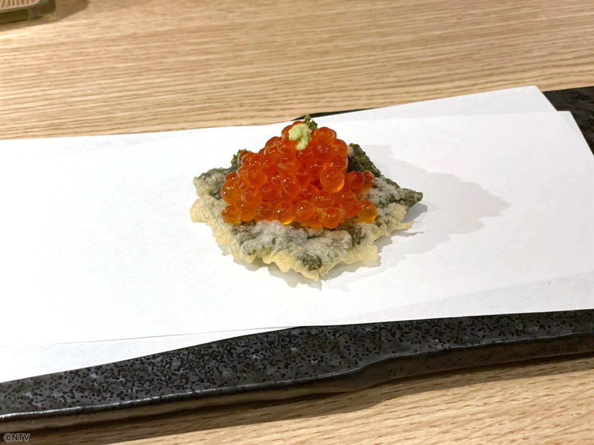 ✨#SnowMan #阿部亮平 さんが「東京初上陸グルメ」を紹介