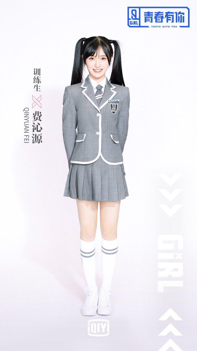 ユェンユェンこと 費 沁源  (フェイ・チンユェン) ちゃん   4000年に1人の美少女と呼ばれた誰もが認める美少女です