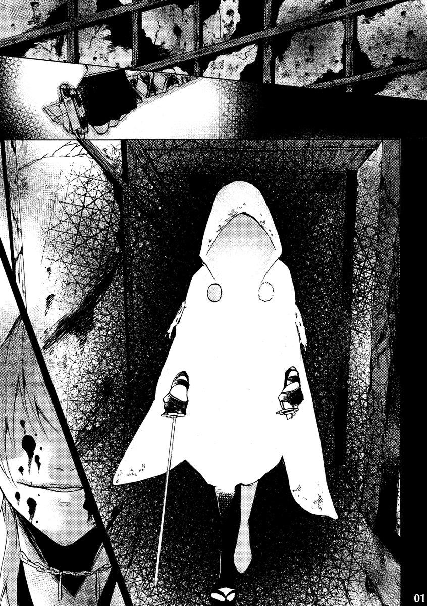 [twitter/期間限定公開] 《○○を愛した刀の話》① ・創作審神者有 ・刀剣破壊表現有 ・何でも大丈夫な方向け