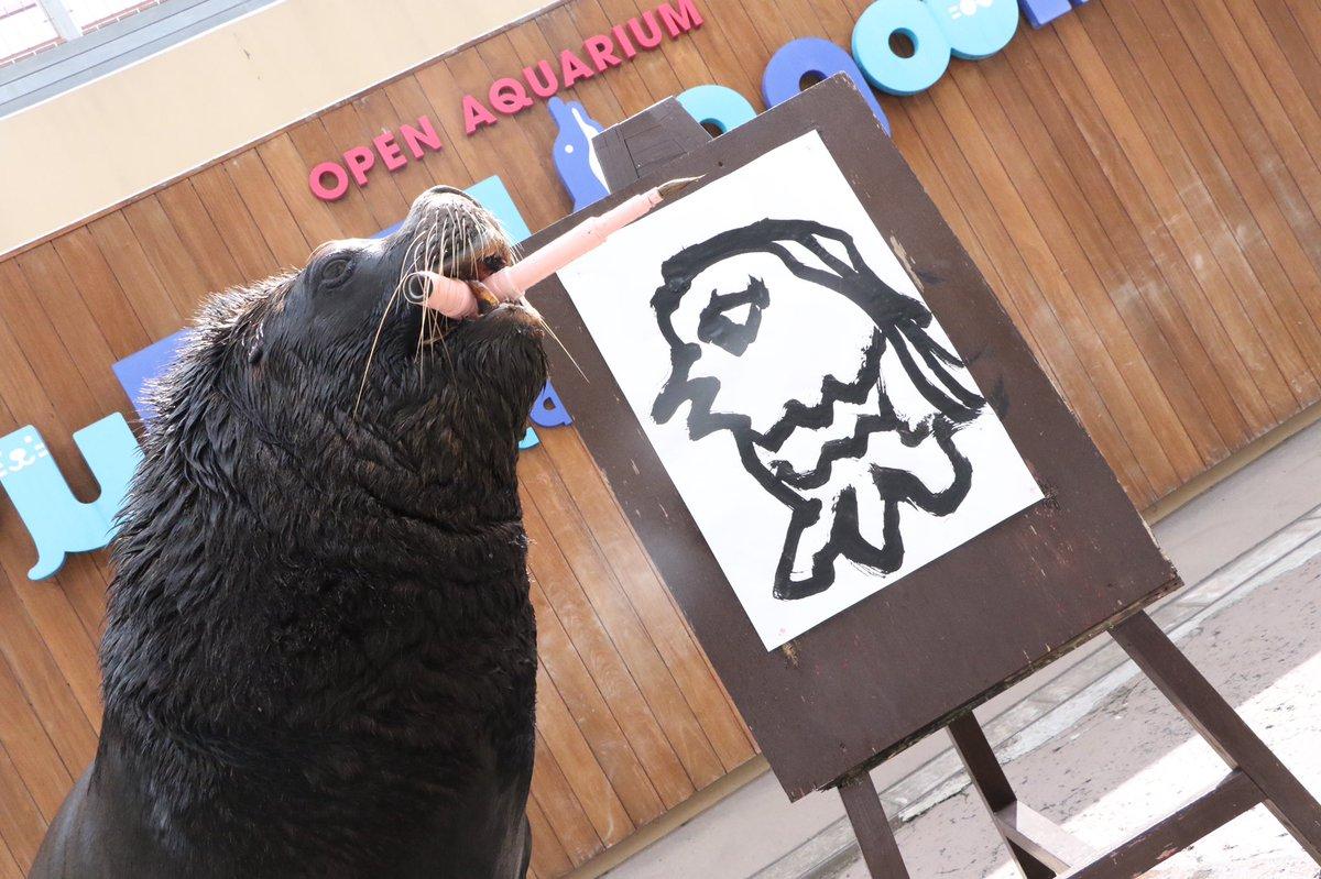 本日3月28日(土)から当面の間、横浜・八景島シーパラダイスは休園していますが、休園中も「Twitterで楽しむ水族館」をお届けしていきます🦁🖌  あの絵をがんばって描きました✨ 「私は海沿いに住むオタリアと申す者なり」  #シーパラ #八景島 #Twitterで楽しむ水族館 #アマビエチャレンジ