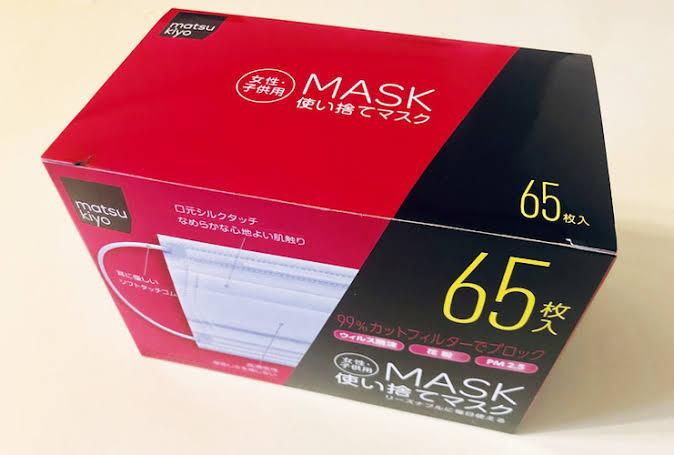 マツキヨのマスクがVHSテープ3本パックに見えちゃう世代?