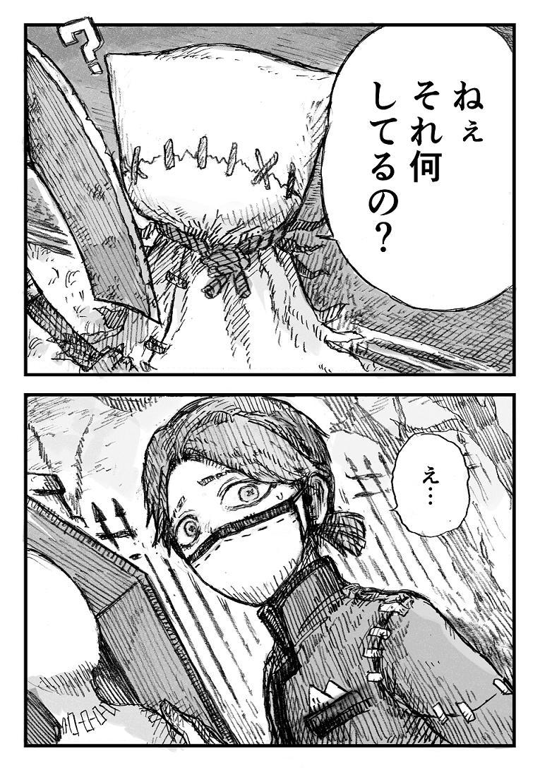泣き虫と納棺師①