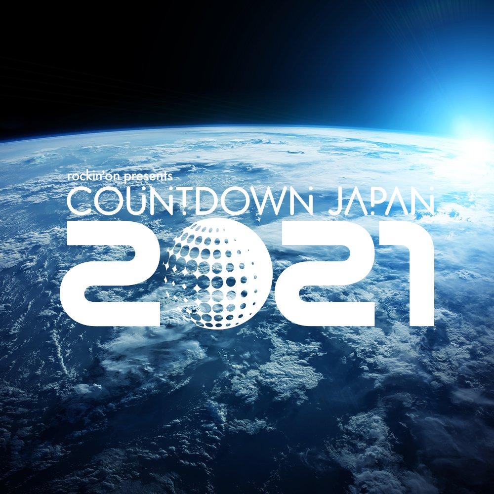 【LIVE】 12/29(火)、幕張メッセ国際展示場1~11ホール・イベントホールで開催される 「COUNTDOWN JAPAN 20/21」への出演が決定しました