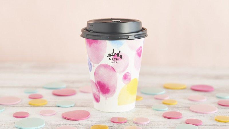 「マチカフェ Mカップ」が春デザインになりました♪かわいい風船が描かれています(^^) #ローソン #マチカフェ