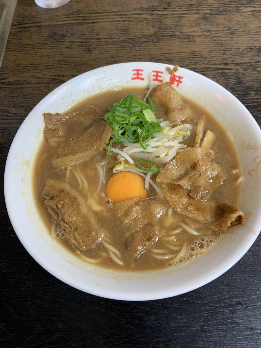 四国に上陸したくて遠回り😊 徳島でラーメン🍜 王王軒さん✨ 大好きな徳島ラーメンが当地で食べれて幸せ😊