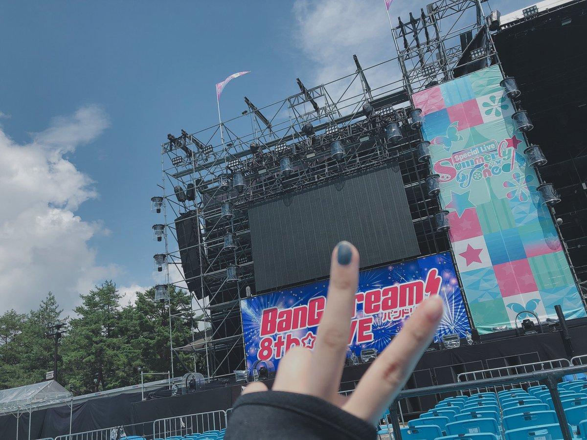 「BanG Dream! 8th☆LIVE」夏の野外3DAYS 「Special Live ~Summerly Tone♪~」ありがとうございました✨🦋 Morfonica初めてのライブ楽しかった〜