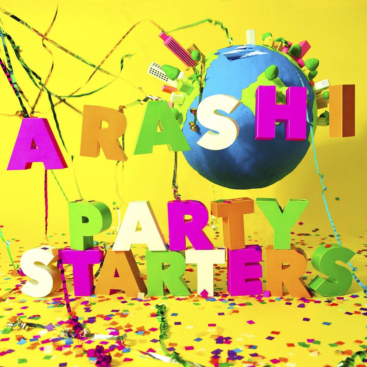 ━━━━━━━━━━🌟  どこか懐かしさを感じるサウンドの HAPPYでポジティブなポップソング🇺🇸✨  プレイリストで今すぐ聴こう🎉 🎧  #ARASHI #PartyStarters