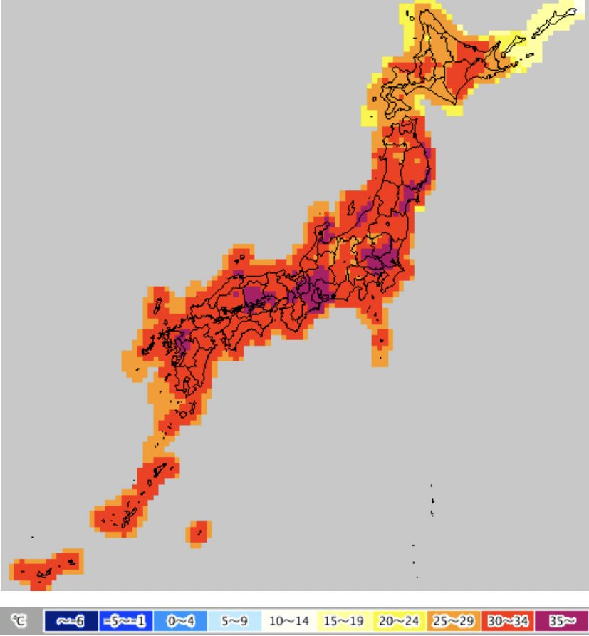 本当に危険な暑さになります. 今日1日の最高気温は岐阜38℃,熊谷・福島・名古屋・京都・奈良・岡山・久留米37℃,前橋・甲府・山形・飯田・富山・大津・大阪・鳥取・山口・高松・日田・佐賀・熊本36℃,東京都心や帯広・八戸含め各地35℃の猛暑日に.熱中症を他人事と思わずに必ず適切な暑さ対策を