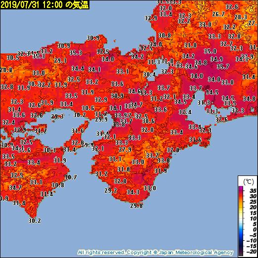 酷い暑さになっています. 今日31日昼の時点で最高気温35℃以上の猛暑日になっているところがあり,広範囲で真夏日に.人間は暑さに耐えられる構造をしていないので,暑さは絶対に我慢したり我慢させてはいけません.適切な暑さ対策を十分に行って,熱中症にどうかお気をつけ下さい.