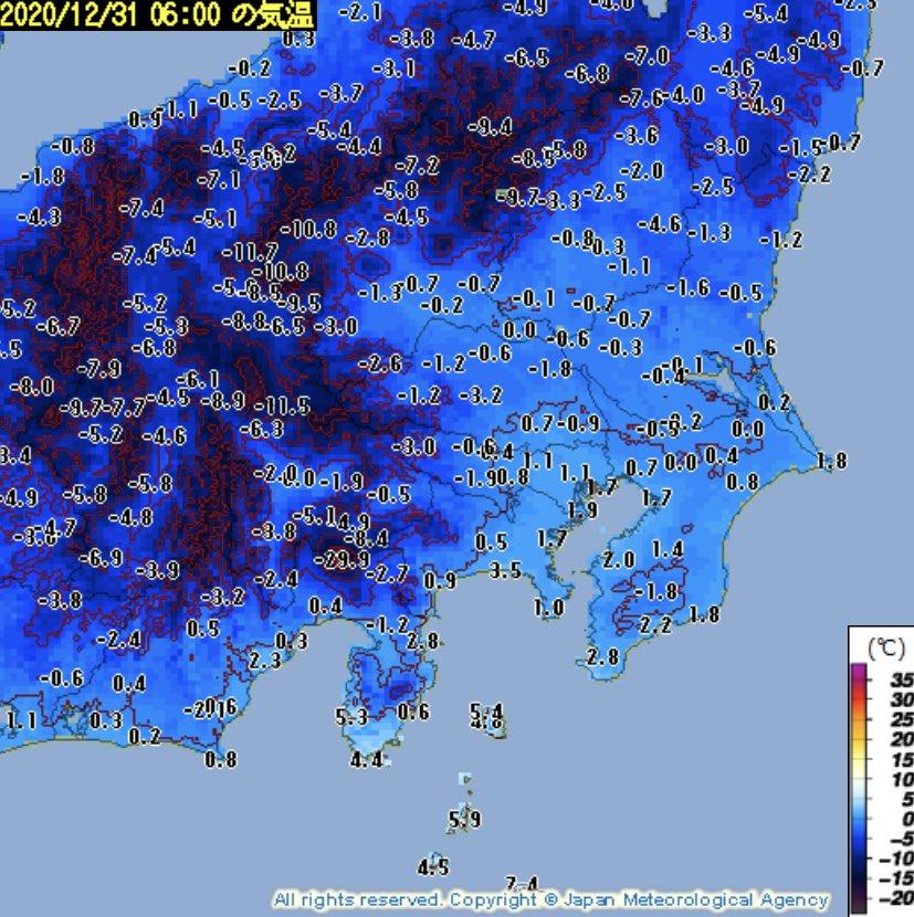 エグい寒さになっています. 北海道では江丹別などで今季初の最低気温マイナス30℃以下を観測.非常に強い寒気の影響で各地でとても冷え込んでいます.どうかあたたかくしてお過ごしください.