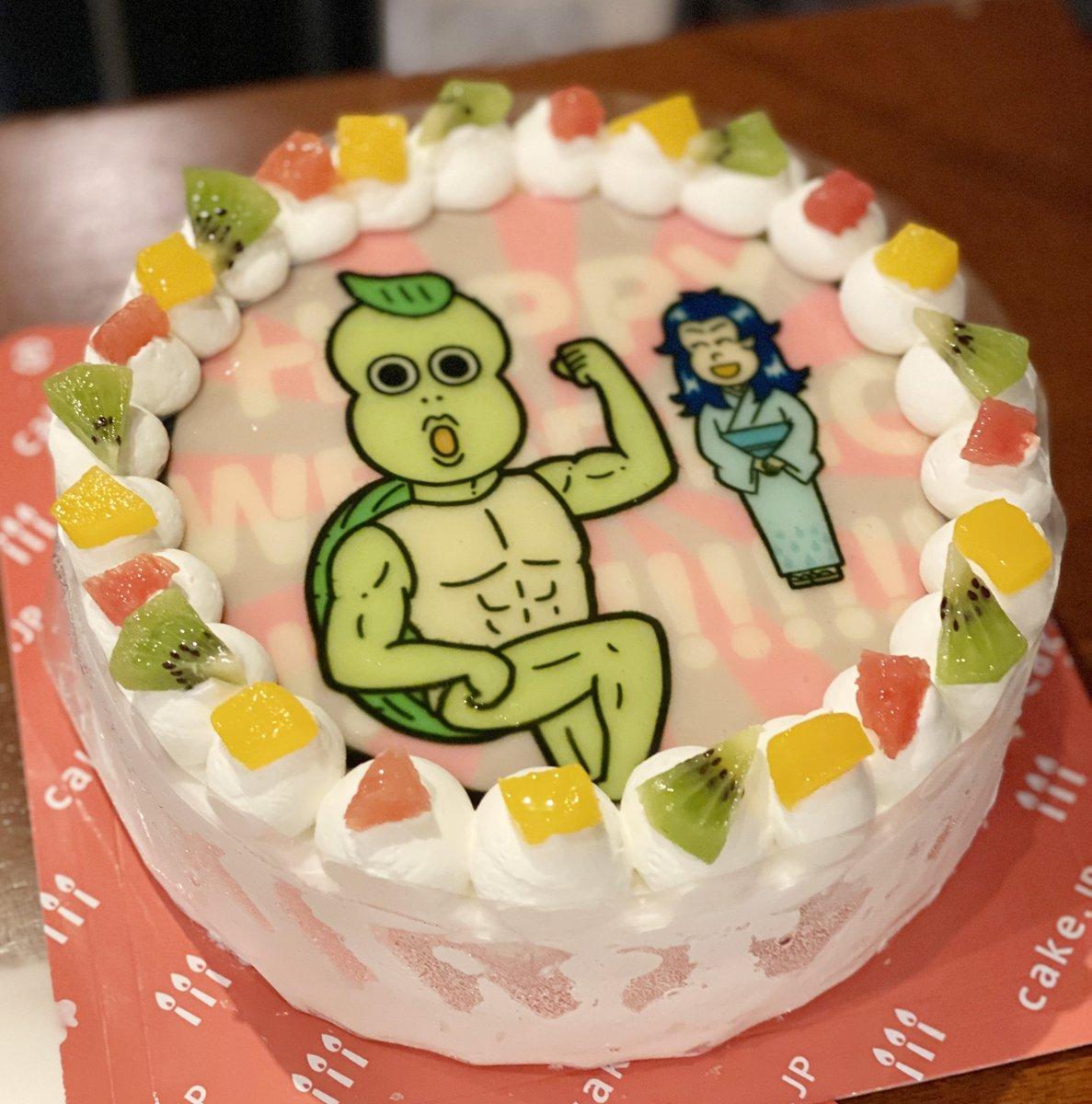 ボルト役小野賢章さんの結婚をみんなでお祝いしたです