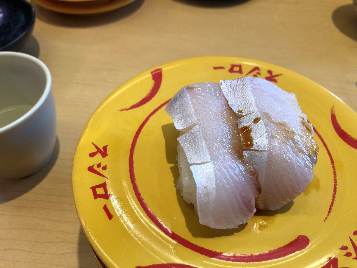 GWスシローで昼食。うまぁ(*´Д`*)