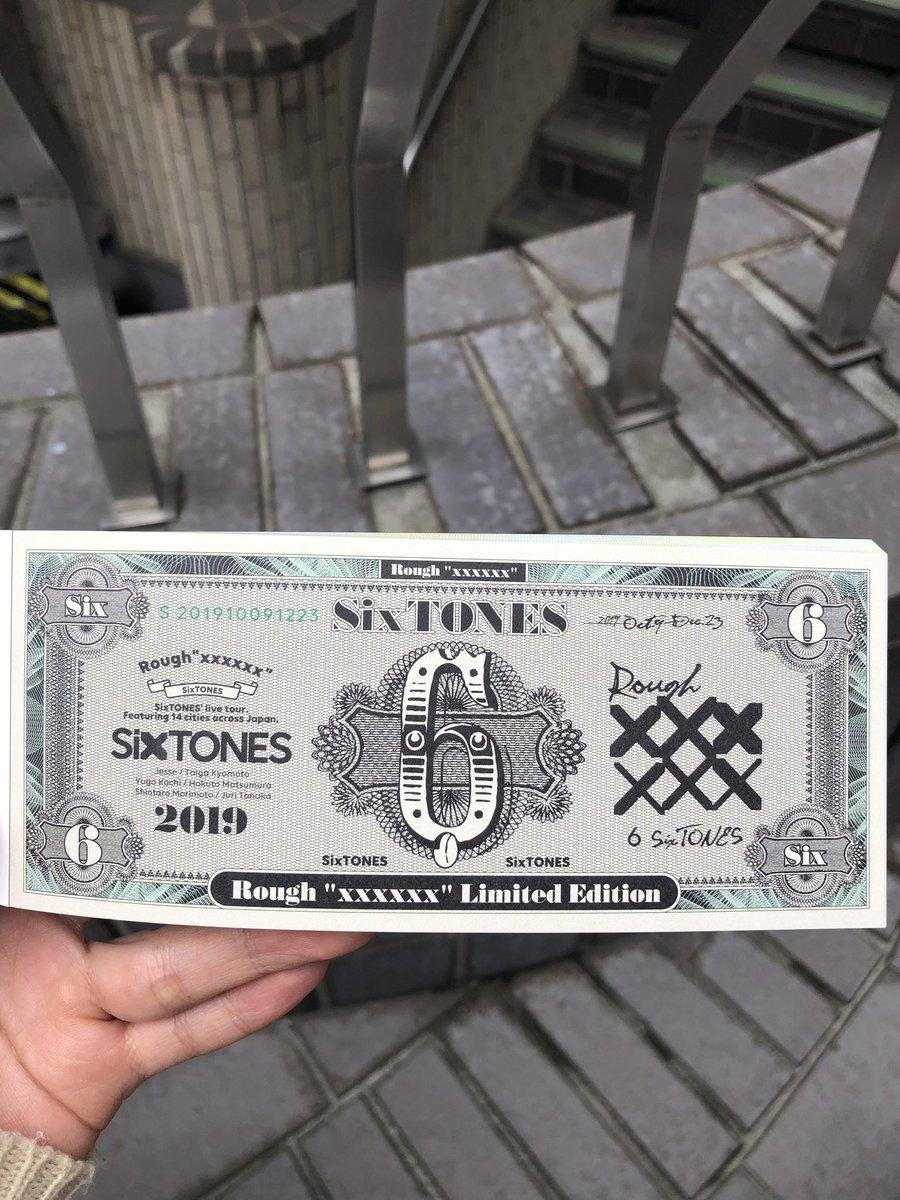 #SixTONES #roughxxxxxx