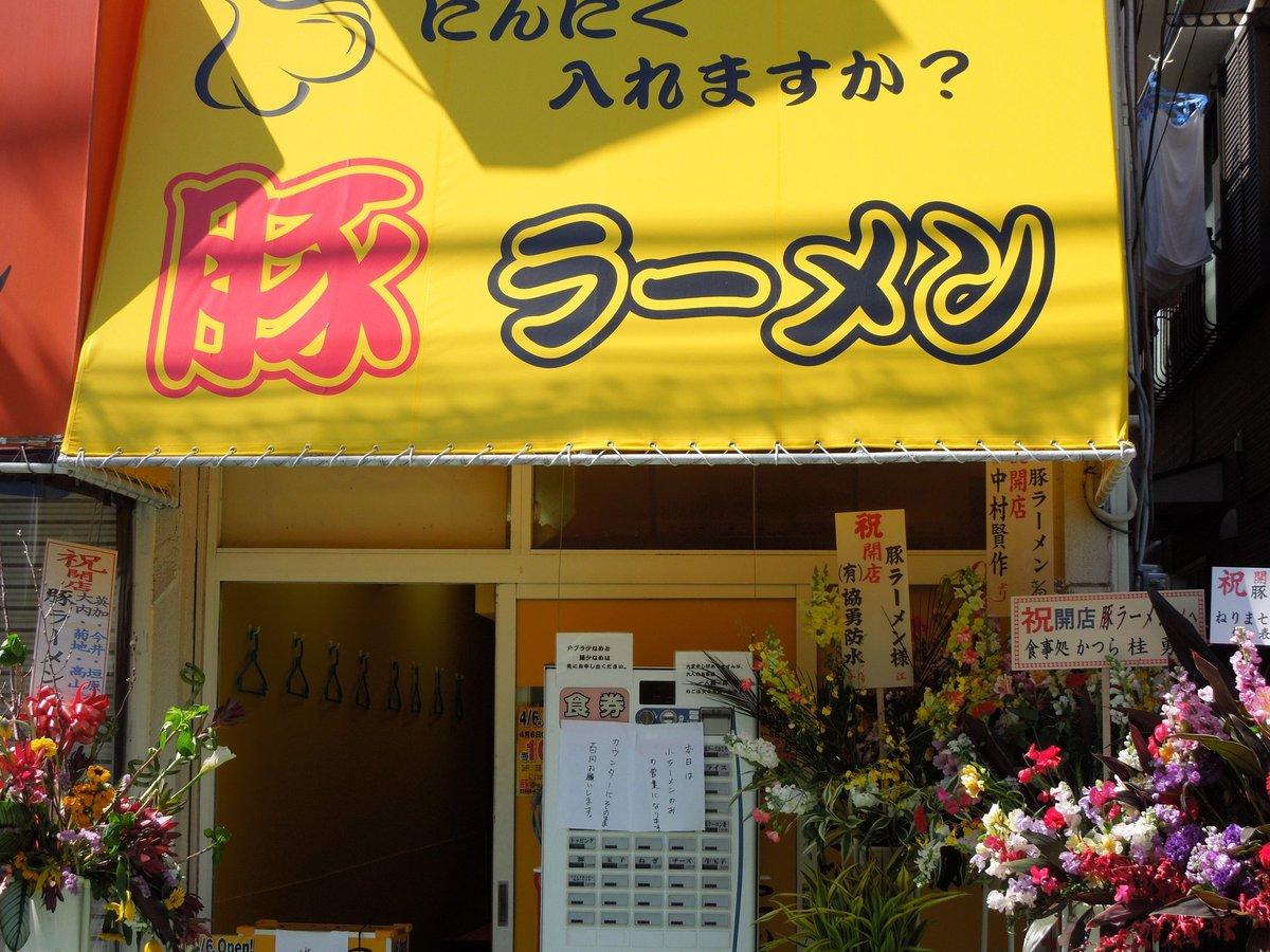 1リツイート、1いいねにつき1円寄付させていただきますm(__)m  よろしくお願いいたしますm(__)m