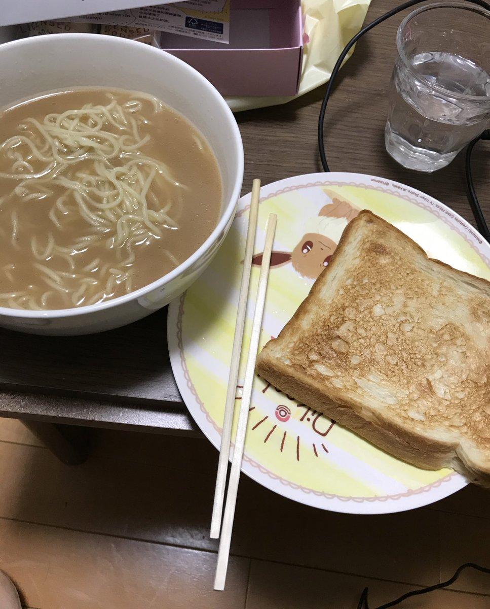 朝飯🍜🍞 賞味期限切れが近い同士の組み合わせ