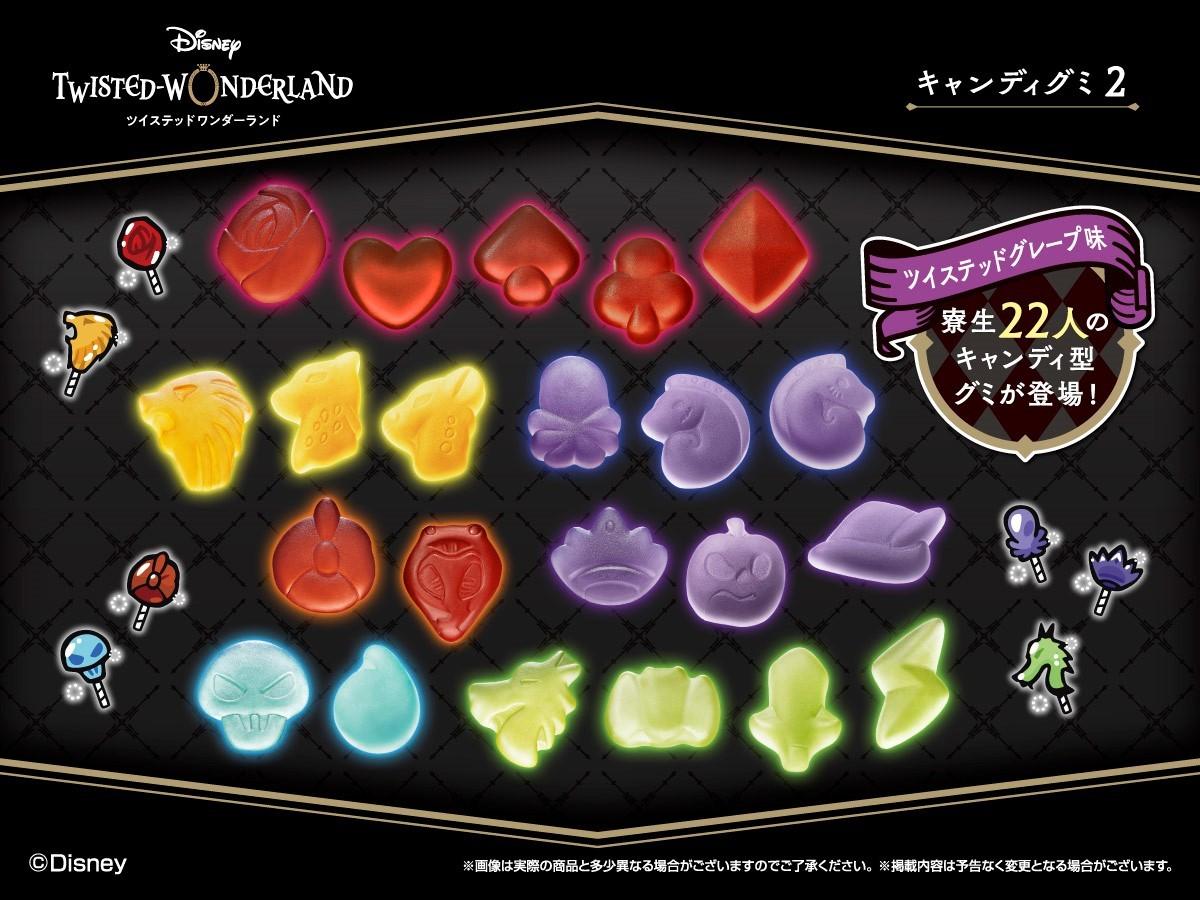 キャンディグミはグミ形状が全22種にパワーアップ