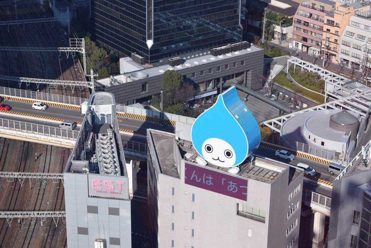 大阪の人たち、これが梅田の「ぴちょんくん」の厚みです